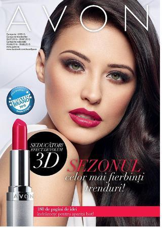 Avon catalog 12 2015