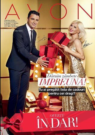 Avon cosmetics - lista de cadouri pentru cei dragi - catalog c16 2015
