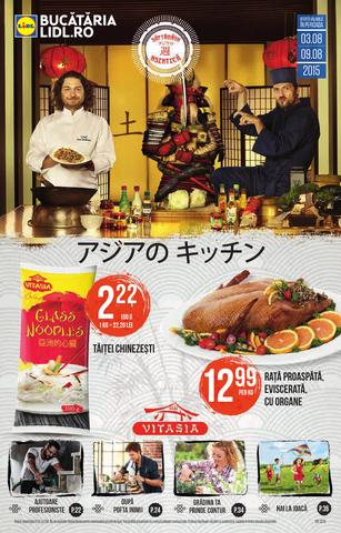 Lidl catalog Bucataria august 2015
