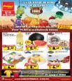 Penny Market catalog oferte 20 - 26 IULIE 2016