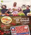 Lidl catalog disponibil prin posta 11 - 17 mai 2015